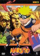 """Naruto"" - Italian DVD cover (xs thumbnail)"