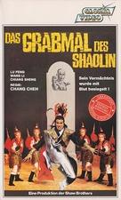 Shao Lin yu Wu Dang - German VHS cover (xs thumbnail)