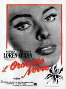 The Black Orchid - French Movie Poster (xs thumbnail)