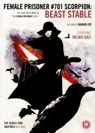 Joshuu 701-gô: Sasori - British DVD cover (xs thumbnail)