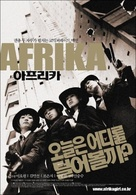 Afrika - South Korean poster (xs thumbnail)