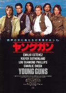 Young Guns - Japanese Movie Poster (xs thumbnail)