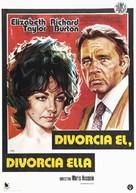 Divorce His - Divorce Hers - Spanish Movie Poster (xs thumbnail)