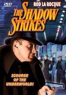 The Shadow Strikes - DVD cover (xs thumbnail)