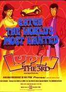 Rupan sansei: Kariosutoro no shiro - Video release movie poster (xs thumbnail)