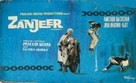 Zanjeer - Indian Movie Poster (xs thumbnail)