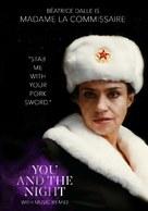 Les rencontres d'après minuit - British Movie Poster (xs thumbnail)