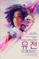 Fast Color - South Korean Movie Poster (xs thumbnail)
