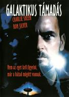 The Arrival - Hungarian DVD cover (xs thumbnail)
