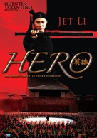 Ying xiong - Italian Movie Poster (xs thumbnail)