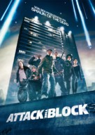 Attack the Block - German Movie Poster (xs thumbnail)