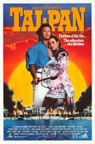Tai-Pan - Movie Poster (xs thumbnail)