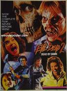Evil Dead II - Indian Movie Poster (xs thumbnail)