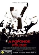 Kung fu - Hungarian Movie Poster (xs thumbnail)