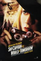 Sky Captain And The World Of Tomorrow - Movie Poster (xs thumbnail)