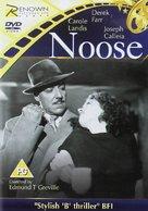 Noose - British DVD cover (xs thumbnail)