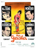 My Geisha - French Movie Poster (xs thumbnail)