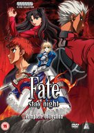 """""""Fate/Stay Night"""" - British DVD movie cover (xs thumbnail)"""