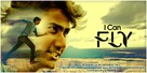 I Can Fly - Indian Movie Poster (xs thumbnail)