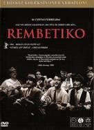 Rembetiko - Turkish DVD cover (xs thumbnail)