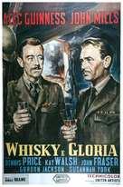 Tunes of Glory - Italian Movie Poster (xs thumbnail)