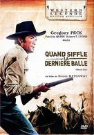 Shoot Out - French DVD cover (xs thumbnail)
