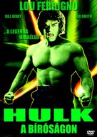 The Trial of the Incredible Hulk - Hungarian DVD cover (xs thumbnail)