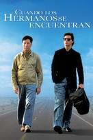 Rain Man - Argentinian DVD movie cover (xs thumbnail)
