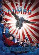 Dumbo - Brazilian Movie Poster (xs thumbnail)
