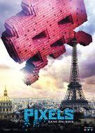 Pixels - Movie Poster (xs thumbnail)