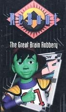 """ReBoot"" - Japanese VHS cover (xs thumbnail)"