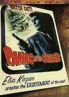 Panic in the Streets - DVD movie cover (xs thumbnail)