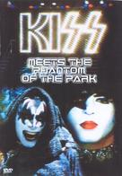 KISS Meets the Phantom of the Park - Movie Cover (xs thumbnail)
