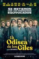 La odisea de los giles - Argentinian Movie Poster (xs thumbnail)