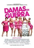 Bridesmaids - Mexican Movie Poster (xs thumbnail)