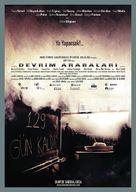 Devrim arabalari - Turkish Movie Poster (xs thumbnail)