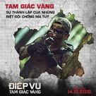 Operation Mekong - Vietnamese poster (xs thumbnail)