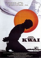 Return from the River Kwai - German Movie Poster (xs thumbnail)