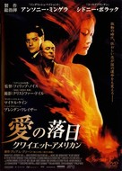 The Quiet American - Japanese Movie Poster (xs thumbnail)