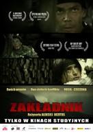 Plennyy - Polish Movie Poster (xs thumbnail)