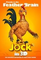Jock - Movie Poster (xs thumbnail)