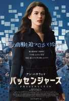 Passengers - Japanese Movie Poster (xs thumbnail)