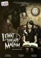 Lewat tengah malam - Indonesian Movie Poster (xs thumbnail)