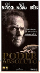 Absolute Power - Argentinian VHS cover (xs thumbnail)