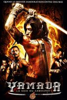 Samurai Ayothaya - French Movie Poster (xs thumbnail)