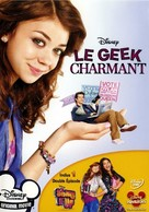 Geek Charming - French DVD movie cover (xs thumbnail)