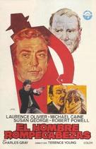 The Jigsaw Man - Spanish Movie Poster (xs thumbnail)
