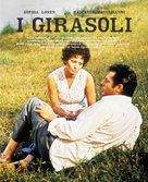 I girasoli - Italian Blu-Ray cover (xs thumbnail)