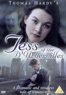 Tess of the D'Urbervilles - British DVD cover (xs thumbnail)