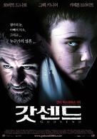 Godsend - South Korean Movie Poster (xs thumbnail)